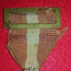 Militaria: CONDECORACION CRUZ AL MERITO MILITAR SIN CORONA. Lote 102814715