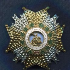 Militaria: PLACA DE LA ORDEN DE SAN HERMENEGILDO. ÉPOCA JUAN CARLOS I. . Lote 102964663