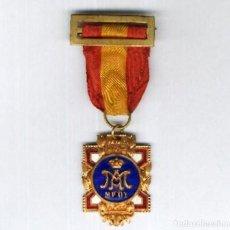 Militaria: MEDALLA PREMIO AL MÉRITO, EDICIÓN DE 1886-1902. REGENCIA DE MARÍA CRISTINA, MADRE DE ALFONSO XIII.. Lote 103241123