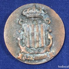 Militaria: MEDALLA MILITAR ESCUDO T A L 22 ARAGON CADIZ CUERPO EJERCITO 8 CM. Lote 103287703