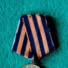 Militaria: MEDALLA SOVIETICA CONMEMORATIVA DE LA VICTORIA SOBRE ALEMANIA. Lote 104318039