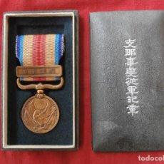 Militaria: MEDALLA CONDECORACIÓN MILITAR JAPONESA SEGUNDA II GUERRA MUNDIAL JUGUN KISHOU CON SU CAJA ORIGINAL. Lote 104322603