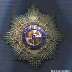 Militaria: CRUZ DE GUERRA PARA JEFES. MÉRITO EN CAMPAÑA. GUERRA CIVIL ESPAÑOLA. FABRICACIÓN CASTELLS.. Lote 104373759