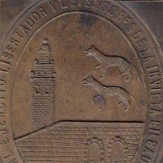 Militaria: MEDALLA: 1874 BILBAO. PRUEBA DE LA MEDALLA. Lote 104508263