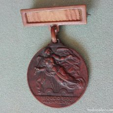 Militaria: MEDALLA ALZAMIENTO 18 DE JULIO 1936 VICTORIA 1 ABRIL 1939. Lote 104542371