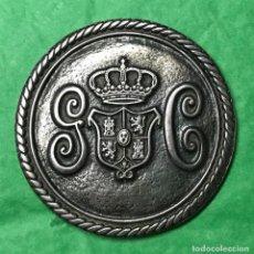 Militaria: MEDALLA DEL 150 ANIVERSARIO DE LA GUARDIA CIVIL (1844 - 1994). Lote 104774123