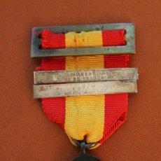 Militaria: MEDALLA DE LA DEFENSA DE BILBAO 1874. PASADORES ONTON Y MONTAÑO. Lote 105017515