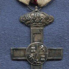 Militaria: CRUZ AL MÉRITO MILITAR DISTINTIVO BLANCO, ÉPOCA GOBIERNO PROVISIONAL 1868-1871.. Lote 105194411
