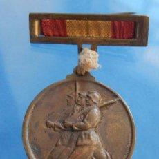 Militaria: MEDALLA. ALZAMIENTO Y VICTORIA. GUERRA CIVIL. 1936 / 1939.. Lote 105595707
