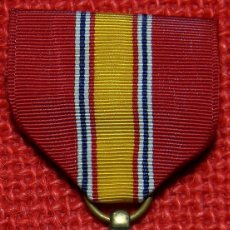 Militaria: ORIGINAL - USA - MEDALLA DEFENSA NACIONAL - MEDAL OF DEFENSE NATIONAL - 1953. Lote 105993939
