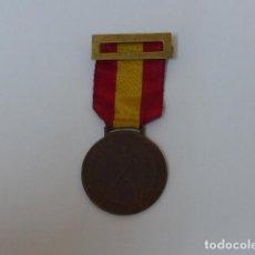 Militaria: ANTIGUA MEDALLA DE LA GUERRA CIVIL DE VIZCAYA, ORIGINAL.. Lote 106023063