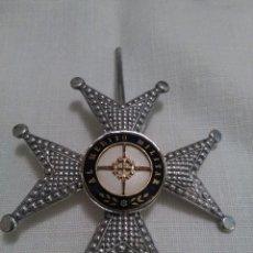 Militaria: PLACA DE LA ORDEN DE SAN FERNANDO 1ª CLASE. Lote 106784803