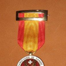 Militaria: MEDALLA DE LOS DONANTES DE SANGRE 1955. Lote 107346747