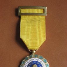 Militaria: MEDALLA DE SUFRIMIENTOS POR LA PATRIA. 1975. CINTA HERIDO EN ACTO DE SERVICIO. Lote 107604871