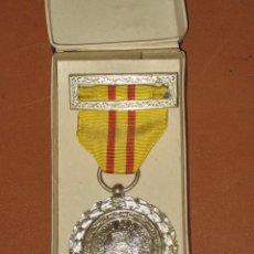 Militaria: MEDALLA DE SUFRIMIENTOS POR LA PATRIA. 1941. EXTRANJEROS. CON CAJA ORIGINAL. Lote 107605123