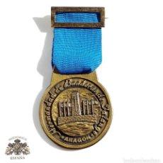 Militaria: MEDALLA FALANGE - HERMANDAD DE BANDERAS DE FALANGE - ARAGÓN. Lote 107722359