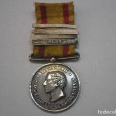 Militaria: MEDALLA ALFONSO XII A LOS EJERCITOS EN OPERACIONES 1874,PLATA 4 PASADORES MOD.GRANDE-EXCEL.ESTADO. Lote 107897187