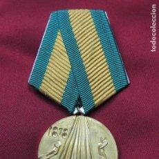 Militaria: ANTIGUA MEDALLA ERA COMUNISTA MILITAR DE LA INDEPENDENCIA . Lote 108026943
