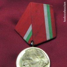 Militaria: ANTIGUA MEDALLA ERA COMUNISTA MILITAR CONMEMORATIVA DEL LÍDER COMUNISTA BÚLGARO. Lote 108026983