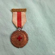 Militaria: MEDALLA CRUZ ROJA..CAMPAÑA 1936-39..RETAGUARDIA.. GUERRA CIVIL. Lote 108209763