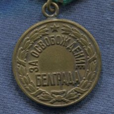 Militaria: URSS. UNION SOVIETICA. MEDALLA DE LA LIBERACIÓN DE BELGRADO. VARIANTE 1.. Lote 108263511