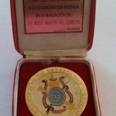 Militaria: MEDALLA BRONCE Y ESMALTE DEL EJÉRCITO DE VENEZUELA. FORJADOR DE LIBERTADES. CON SU ESTUCHE. VINTAGE. Lote 109048443