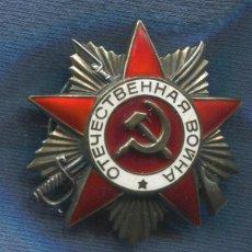 Militaria: URSS UNIÓN SOVIÉTICA. ORDEN DE LA GUERRA PATRIÓTICA. 3º MODELO. 2ª CLASE. . Lote 109363043