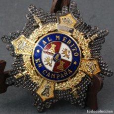 Militaria: PLACA MEDALLA AL MÉRITO EN CAMPAÑA DE PLATA ÉPOCA FRANCO. Lote 109452983
