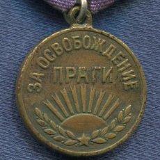 Militaria: URSS UNIÓN SOVIÉTICA. MEDALLA POR LA LIBERACIÓN DE PRAGA. VARIANTE 2. 2ª GUERRA MUNDIAL.. Lote 109483571