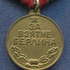 Militaria: URSS. UNION SOVIETICA. MEDALLA POR LA CAPTURA DE BERLÍN. 2ª VARIANTE. 2ª GUERRA MUNDIAL.. Lote 109527807