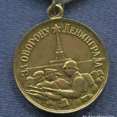 Militaria: URSS. UNION SOVIÉTICA. MEDALLA PER LA DEFENSA DE LENINGRADO. VARIANTE 3.. Lote 109528927