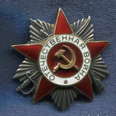 Militaria: URSS UNIÓN SOVIÉTICA. ORDEN DE LA GUERRA PATRIÓTICA. 2ª CLASE. TIPO 2 VARIANTE 8. Nº 961.542.. Lote 109534323