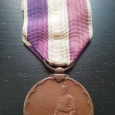 Militaria: VARIANTE COREANA DE LA MEDALLA JAPONESA CONMEMORATIVA CENSO IMPERIAL 1920 MILITAR. Lote 109535851