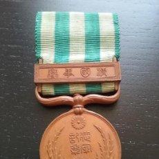 Militaria: MEDALLA JAPONESA CONMEMORATIVA REBELIÓN BOXER 1900 JAPÓN MILITAR. Lote 109540367
