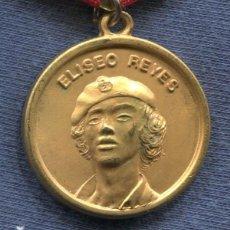Rep blica socialista de cuba medalla eliseo re comprar medallas militares extranjeras - Subastas ministerio del interior ...