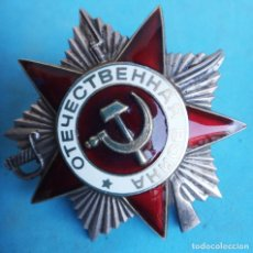 Militaria: MEDALLA MILITAR PLACA RUSIA URSS , ESMALTE , ORDEN GUERRA PATRIOTICA , ORIGINAL , B8. Lote 110217335