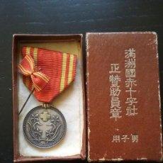 Militaria: RARA MEDALLA CRUZ ROJA JAPONESA MANCHURIA 2 GUERRA MUNDIAL JAPÓN WW2. Lote 110299311