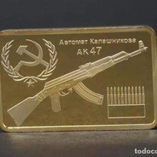 Militaria: LINGOTE AK-47 CONMEMORACIÓN AL ARMA RUSA. Lote 134131130