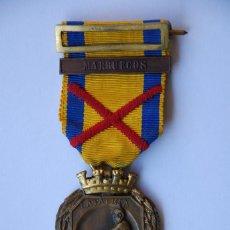 Militaria: MEDALLA DE LAS CAMPAÑAS. 2º REPUBLICA. Lote 111530155
