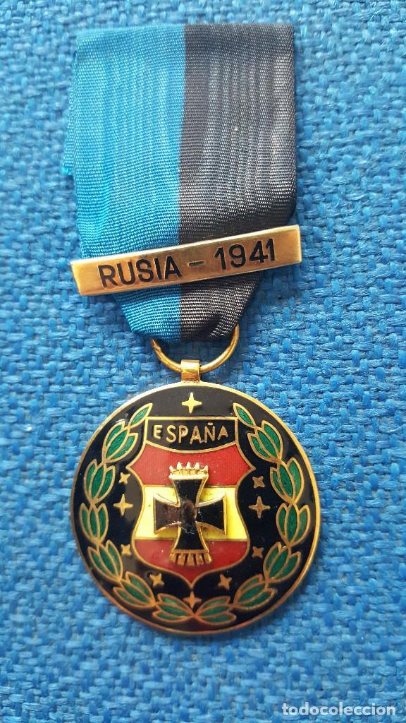 DIVISION AZUL RUSIA 1941 MEDALLA VIUDAS (Militar - Medallas Españolas Originales )