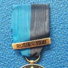 Militaria: DIVISION AZUL RUSIA 1941 MEDALLA VIUDAS. Lote 111718307
