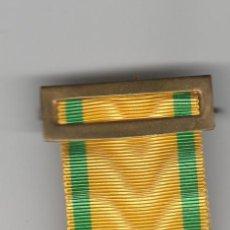 Militaria: MEDALLA SUFRIMIENTO POR LA PATRIA. Lote 111923375