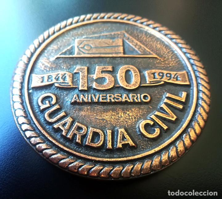 MEDALLA GUARDIA CIVIL BRONCE 150 ANIVERSARIO - 125 GRAMOS - 8 CM. DIAMETRO (Militar - Reproducciones y Réplicas de Medallas )
