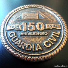 Militaria: MEDALLA GUARDIA CIVIL BRONCE 150 ANIVERSARIO - 125 GRAMOS - 8 CM. DIAMETRO. Lote 150983344