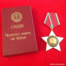 Militaria: MEDALLA DE BULGARIA DE LA ORDEN DEL 9 DE SEPTIEMBRE DE 1944 EN SU ESTUCHE, VER FOTOS.. Lote 112244571