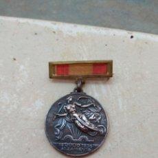 Militaria: MEDALLA ALZAMIENTO 1936. Lote 112452812