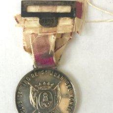 Militaria: MEDALLA DE PLATA CLUB DE TIRO SAN JUAN DEL MONTE MANILA 1893. Lote 112612775