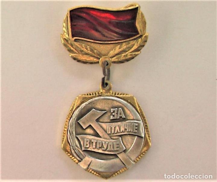Militaria: Medalla sovietica .Por buena faina .Central Comitet de Komsomol.URSS - Foto 2 - 226391305