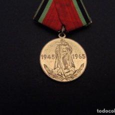 Militaria: MEDALLA 20 ANIVERSARIO DE LA VICTORIA EN LA GRAN GUERRA PATRIA. URSS. AÑOS 1945-1968. Lote 227599467