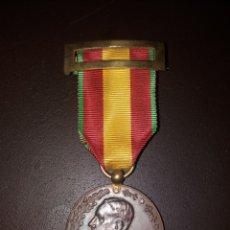 Militaria: MEDALLA ESPAÑA Y ÁFRICA.. Lote 113399078